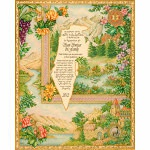 Land of Israel 16x20 certificate