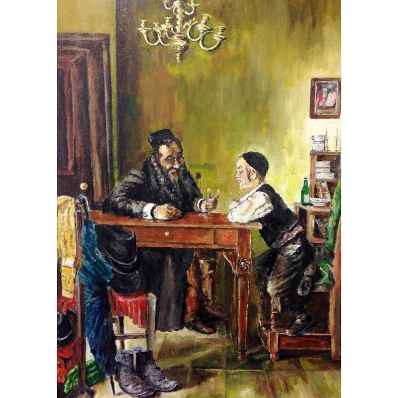 "image: Rosh Hashana ""Rabbi and Student"" card"