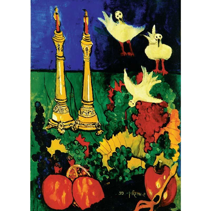 """Rosh Hashana """"Candlesticks"""" card"""