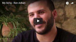 Ron Abdan