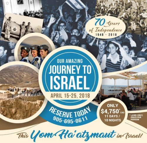 Journey to Israel - May 15-25, 2018